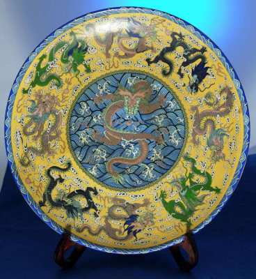Chinese Large Enamelled Yellow 'Dragon' Plate ( Red Mark)
