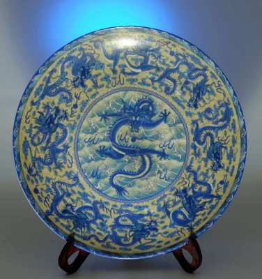 Chinese Large Blue and White 'Dragon' Plate (Blue Mark)
