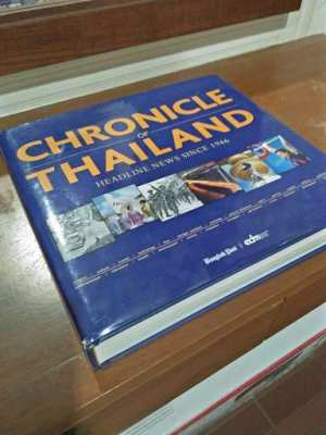 Thailand chronicle 1946-2009