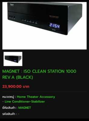 MAGNET ISO-CLEAN 1000