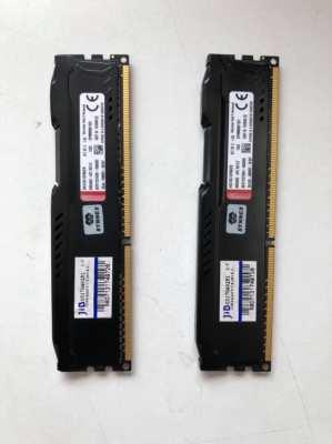 RAM ddr3 bus1600 4x2 8G
