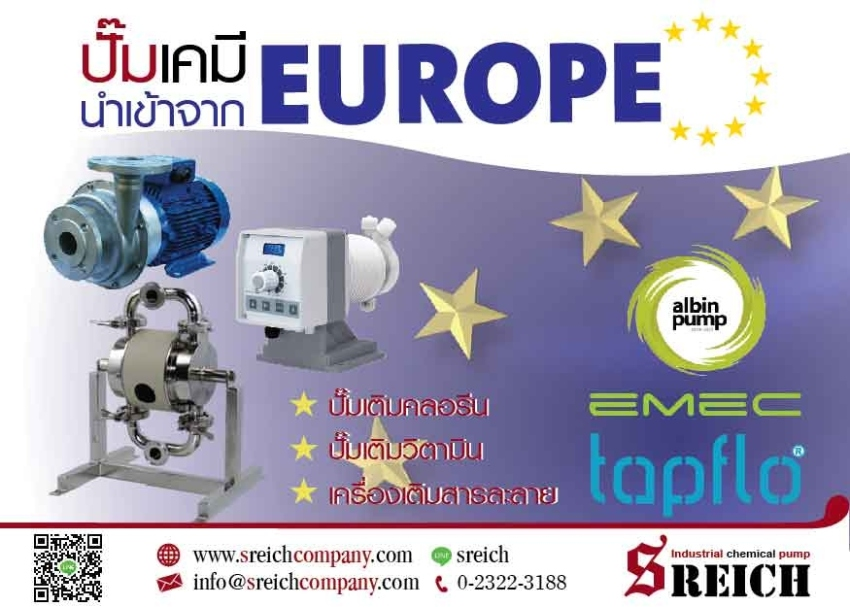Chemical pumps imported from Europe.