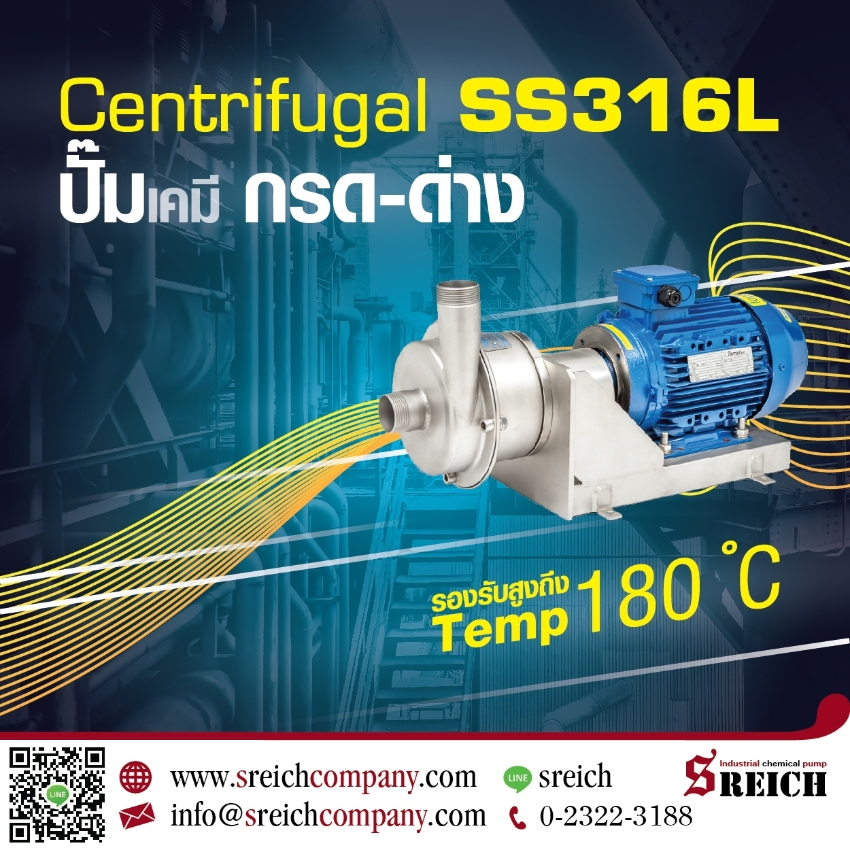 Stainless steel pump Chemical delivery Acid pump Alkali pump Stainless Centrifugal pump Tapf
