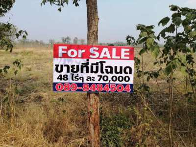 Sale or changed 35 Rai land in Petcabun with condo Pattaya /Jomtien