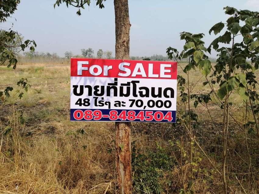 Sale or changed 35 Rai land in Petcabun with condo Pattaya /Jomtien