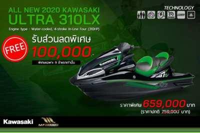 New 2020 Kawasaki Ultra 310 LX ! ! BIG Campaign ! !