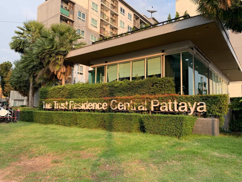 Central Pattaya For Hot Sale Only 1.3 M