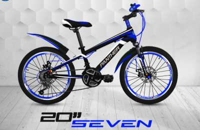 Panther Seven 20
