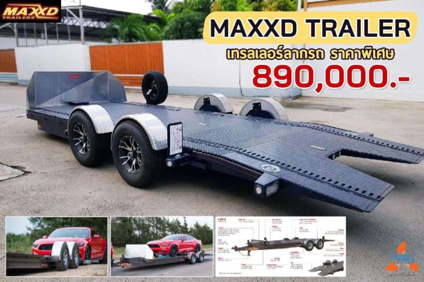 Car Trailer MAXXED DROP-N-LOAD
