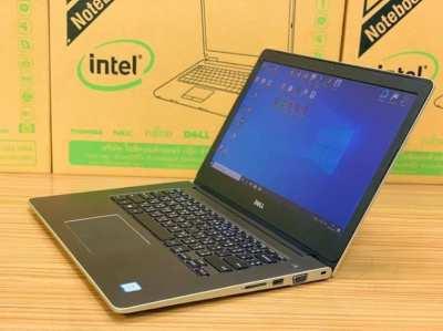 -Dell Vostro 5468 -Cpu Core i5-7200U