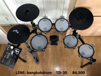 Roland Drum Sets and Parts
