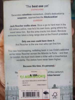 Lee Child- Jack Reacher - 3 novels   ** free shipping **