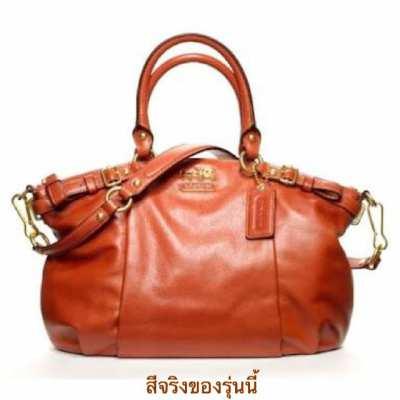 ❌ Forward ❌ 100% authentic COACH hand bag, 2 coach, 18609 Terracotta Madison LEATHER