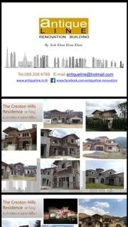 Construction, decoration, extension, home repair, office building 089-208-6768