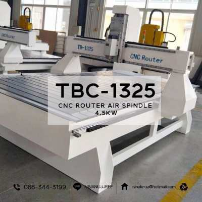 CNC model TBC 1325, new model machine