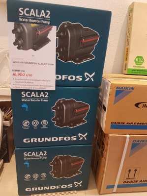 Grundfos Scala 2-Water Booster Pump New! Was 36,900฿ Hot sales 17,950฿