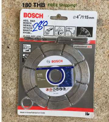 Bosch Diamond Cutting Disc (brand-new) for Sale  - 180 THB ONLY FREE S