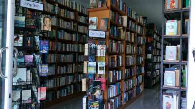 BEST price you can find for a bookshop business