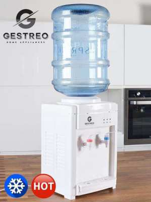 Hot and Cold Water Dispenser, New