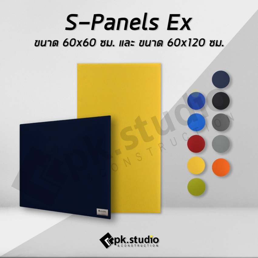 Acoustic panels room for recording Acoustic Panels