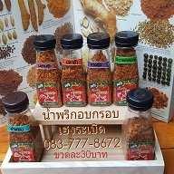 Crispy Baked Chili Paste Children can eat. Price of 30 baht bottle