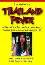 Thailand Books