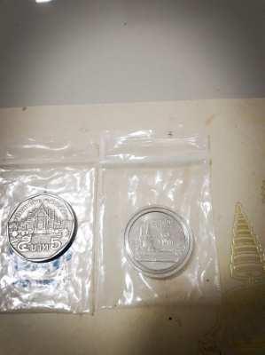 ธนบัตรพิเศษเหรียญ5ปี46เหรียญบาทปี29