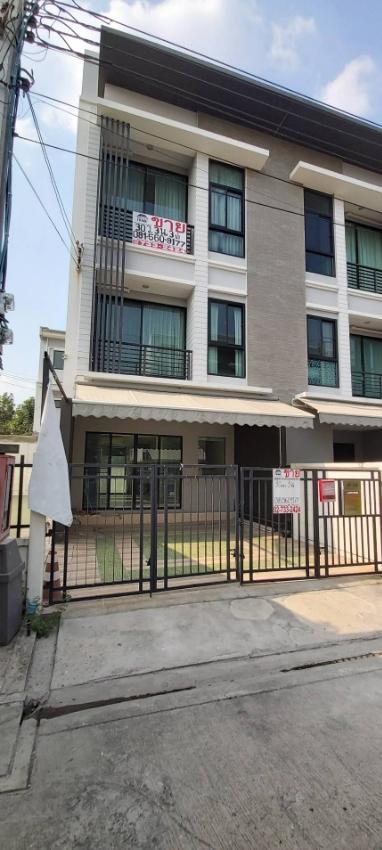Sell house in the middle of Rama 9-Ramkhamhaeng 39 corner, Wang Thonglang district Near Bodindecha school