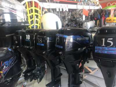 Marine outboard engine's