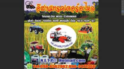 TRACTOR & MACHINERY PARTS