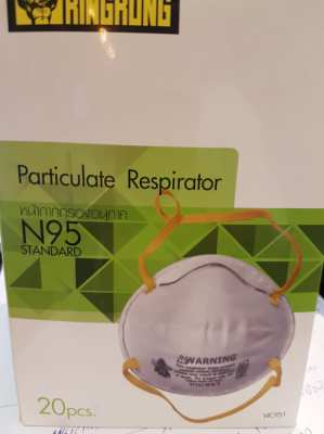 Particulate filter mask N95, each sale 200฿