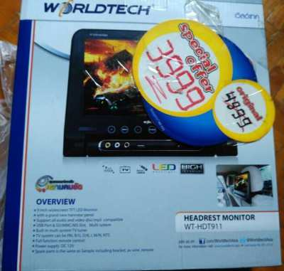 Car TV monitor NEW ( never used )