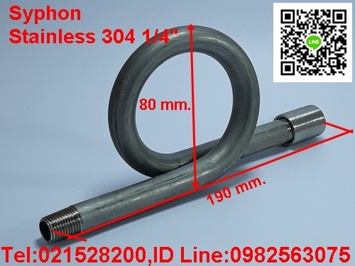 Sell Syphon Steel and Stainless Steel 304 and 316 Cheap Price