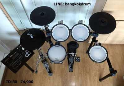 Roland Drums 6 Sets