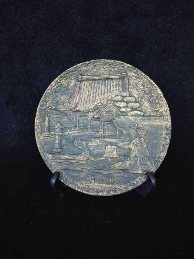 SOLD!!! Brass nature view plate