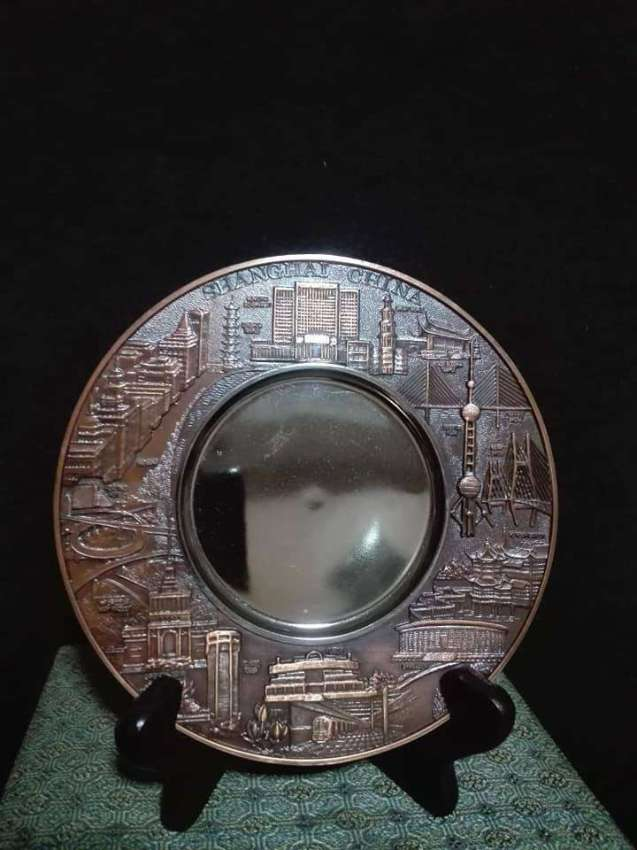 Vintage brass famous places of China plate