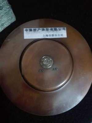 Vintage clay San Francisco plate