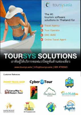 TourSys Solution - Best Tour Operator Software in Thailand