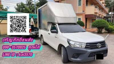 Nakhon Nayok taxi Taxi around Thailand to move anywhere.