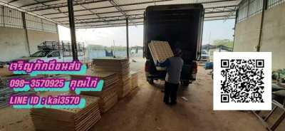 Pickup truck hire Uthai Thani Can choose a method of contact Through multiple channels