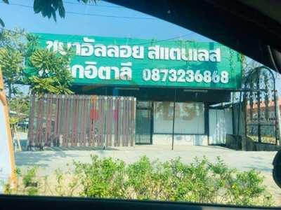 Land for Sale at Phutthamonthon 3