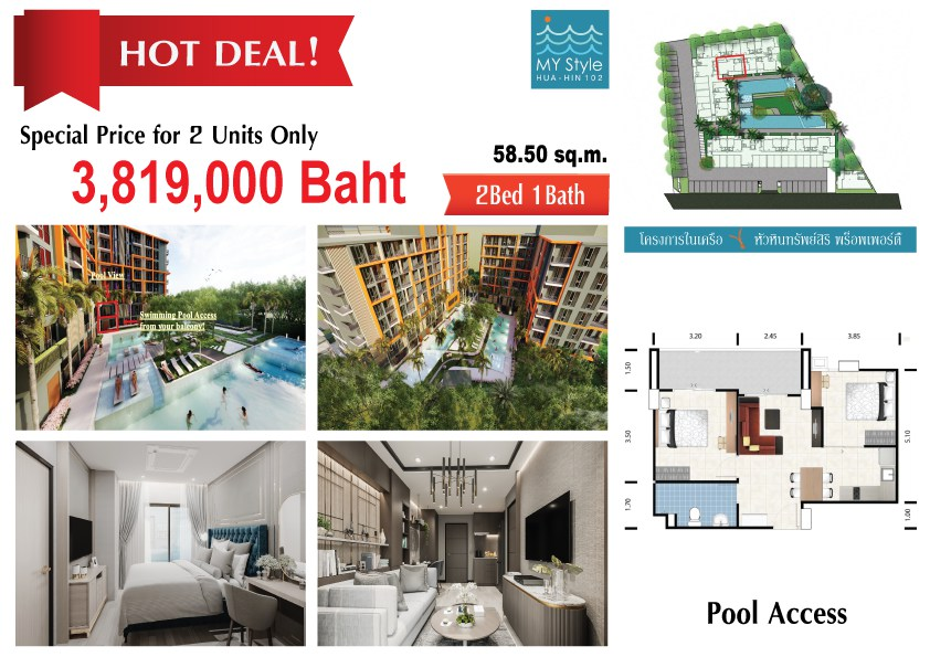 2 Bed Full Balcony Pool View – Walk to Bluport Mall & Beach!