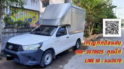 Pickup truck hire Phetchabun With services that give customers more value for money