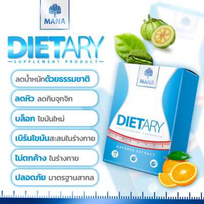 Mana Diet 290 free Delivery