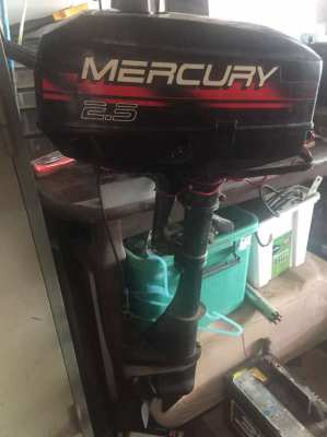 Mercury 2.5 HP for sale
