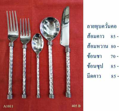 Stainless steel spoon set