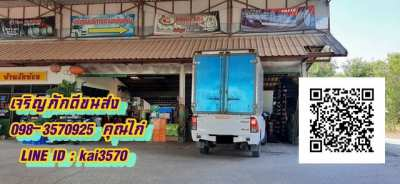 Pickup truck Nan Fast, comprehensive service, friendly price