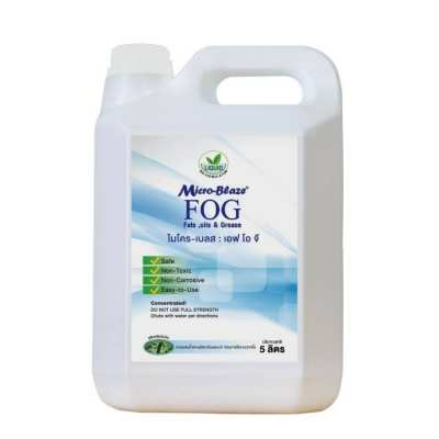 Microbial Fats Degradation and Micro-Blaze F.O.G Wastewater Treatment