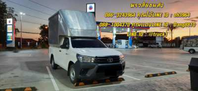 Lopburi taxi General freight car The most standard cab