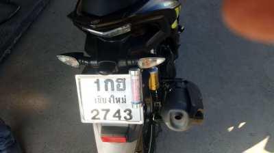 Yamaha 155 cc
